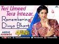Teri Umeed Tera Intezar Remembering Divya Bharti Bollywood R