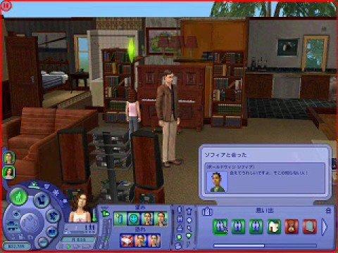 Sims2:Apartmentを、ざっと