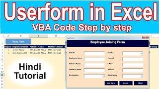 New Advanced Userform in Excel VBA in hindi - PakVim net HD