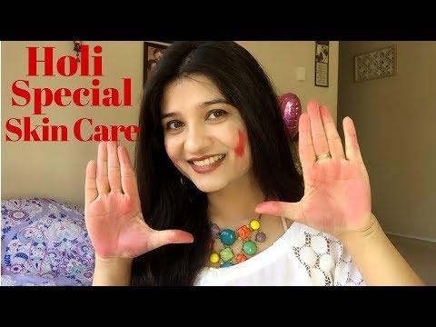 Skin care tips in Hindi (Holi special) | Holi skin care | Skin care at home | Holi hacks | AVNI