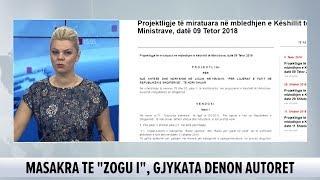 11 tetor, 2018 Flash News ne News24 (Ora 08.30)