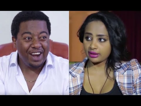 Download MP3 | yehezb negn ethiopian film 2017 | Video Jinni