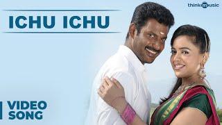Ichu Ichu Official Video Song | Vedi | Vishal | Sameera Reddy