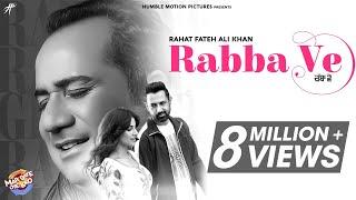 Rabba Ve | Rahat Fateh Ali Khan | Jay K | Gippy Grewal | Mar Gaye Oye Loko | Releasing 31 August