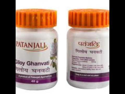 Patanjali medicine for better immune system