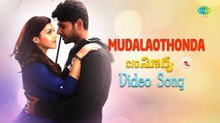 Modalavuthondaa -Video Song| C/O Surya | Sundeep,Mehreen | Suseenthiran | D Imman | Telugu |HD Video