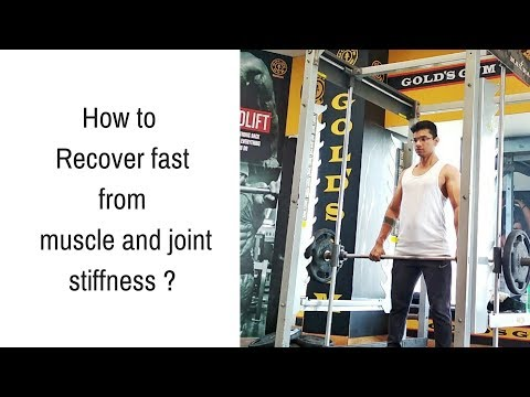 How to relieve DOMS, Muscle Stiffness, Soreness | How To Reduce DOMS, Muscle Stiffness, Soreness