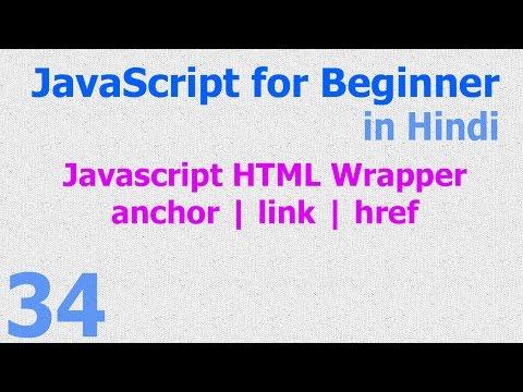 34 - JavaScript Beginner Tutorials - HTML Wrapper - anchor link - Hindi