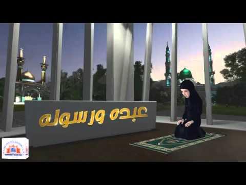 Namaz-e-magrib parhne ka sahi tariqa