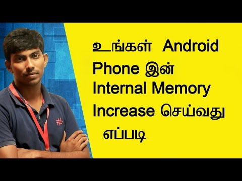 How to Increase smartphone internal Memory - Tamil Techguruji