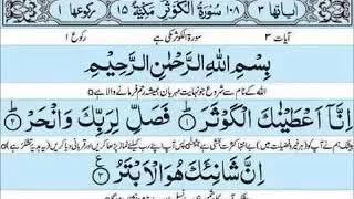 10 surah of quran HD Mp4 Download Videos - MobVidz