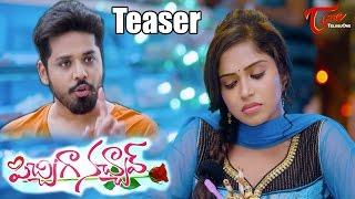 Pichiga Nachav Movie Teaser || Nandu, Karunya, Sanjay