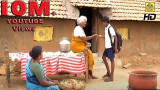 Download Latest Tamil Movie Scenes... Patti Movie Scenes... Tamil Cinema Super Scenes... New Tamil Movies... Video