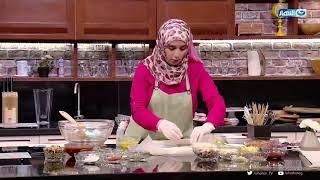 أكلة بيتي مع مروة الشافعي – أسهل طريقة لعمل حلقات الجلاش بحشو الفراخ