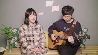"""백아연(Baek A Yeon) """"쏘쏘 (So-So)""""  cover"""