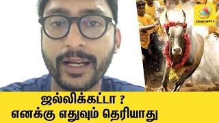 RJ Balaji on Jallikattu Case and Cauvery Dispute | Latest Speech