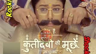 Kya Haal Mister Panchal: Shocking! Kuntidevi Grows A Moustache!