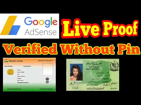 How To Verify Adsense Pin | How To Verify Google Adsense Account [Explained In Hindi]