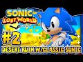 Sonic Lost World Pc 2k 60fps Part 2 Classic Sonic Mod In Des