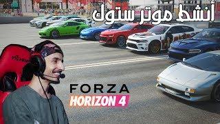 Forza Horizon 4 PC   #2 انشط ستوك