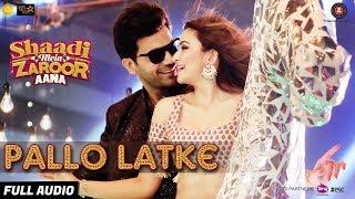 Pallo Latke - Full Audio | Shaadi Mein Zaroor Aana| Rajkummar Rao,Kriti |Jyotica, Yasser, Fazilpuria