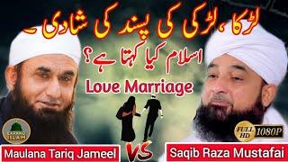 Expand Islam Videos - PakVim net HD Vdieos Portal