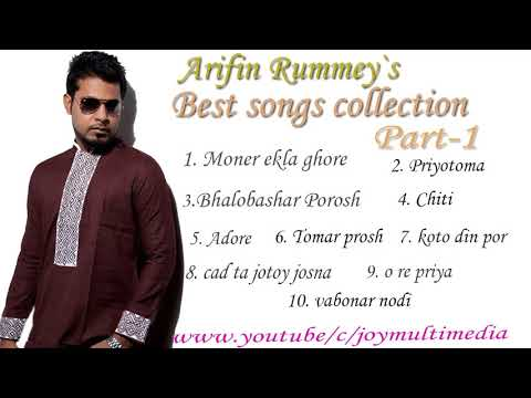 Xxx Mp4 Best Of Arfin Rumey Bangla Songs Collection 2018 Part 1 Top10 Bangla Hits Album Collection 3gp Sex
