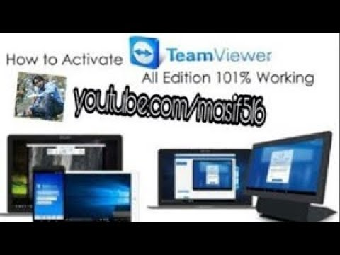 How to Activate TeamViewer for life time 100% working...  کرنا Activate اپنے ٹیم ویور کو ہمیشہ کیلیے