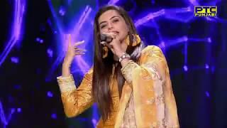 Nisha Bano   LIVE Performance   Studio Round 16   Voice Of Punjab 8   PTC Punjabi