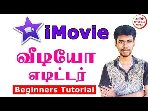 iMovie Video Editor Beginners Tamil Tutorials World_HD