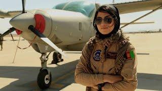 زن افغان زیباترین و شجاع ترین خلبان جهان