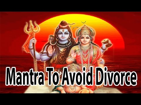 Mantra To Avoid Divorce l Shree Shiv Parvati Shabar Mantra l श्री शिव पार्वती शाबर मंत्र