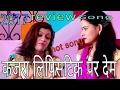 Download Review Kajra Lipistic Bhojpuri song Jyothi Raj MP3,3GP,MP4