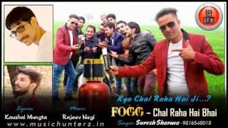 Latest Pahari Natti - Kya Chal Raha Hai Ji - FOGG Chal Raha Hai Bhai | Suresh Sharma - Music HunterZ