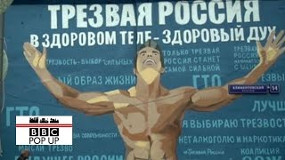 BBC Pop Up: What stories do Russians want to see? BBC News