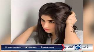 Mufti Abdul Qavi arrested in connection with Qandeel Baloch murder