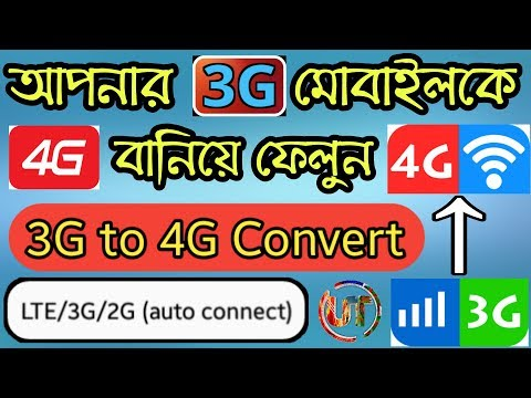 How to Convert Your phone 3G to 4G.without root.