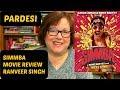 Simmba Movie Review | Ranveer Singh mp3