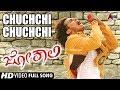 Jokalli Chuchchi Chuchchi Kannada Video Song Gowri Shankar Udayathara S A Rajkumar mp3