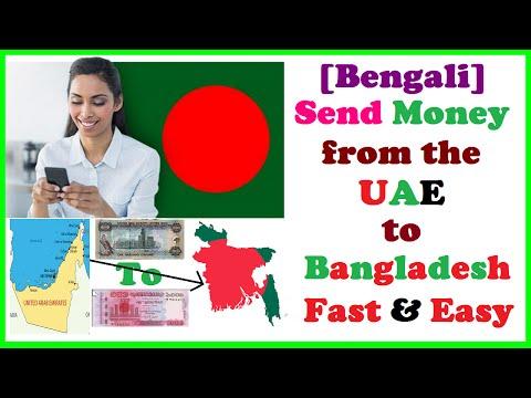 [Bengali/Bangla] Send Money from the UAE to Bangladesh Fast & Easy