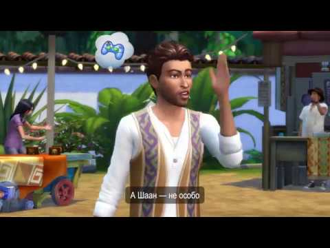 The Sims 4 Jungle Adventure: Selvadorada Overview (Full screen HQ - Russian Subtitles)