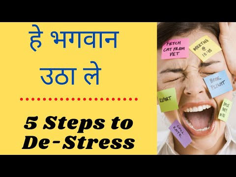 Stress is Killing You! | Learn Stress Management | Best Stress Relieving Techniques
