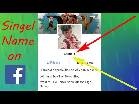 Facebook Single Name Trick || How to || CB TECHNIC WORLD