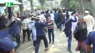 Police charge baton on Awami League factional clash in Kolaroa of Satkhira
