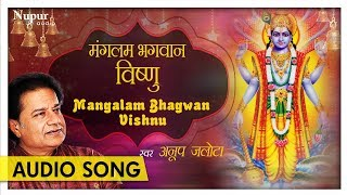 Vishnu Mantre – Mangalam Bhagwan Vishnu - PakVim net HD