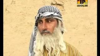 Manzoor Kirloo - Saraiki Drama Manzoor Kirloo - Part 1 - Official Video