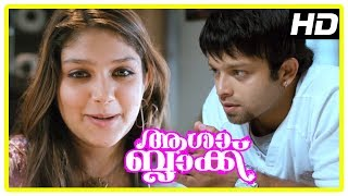 Latest Malayalam Movie 2017 | Asha Black Scenes | Arjun Lal falls for Ishitha Chauhan | Sarath Kumar
