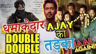 Ajay Devgn का Double Diwali Dhamaka | Baadshaho & Golmaal Again