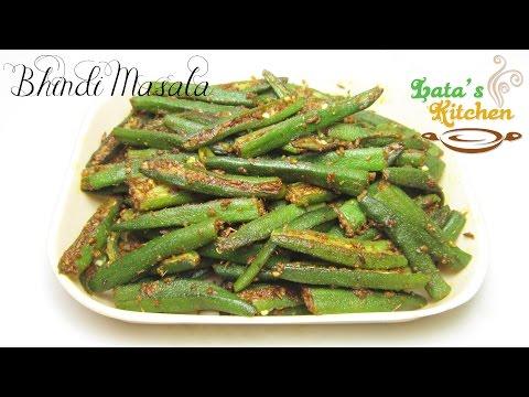Bhindi Masala Recipe ( Okra Masala ) - Indian Vegetarian Side Dish Recipe in Hindi - Lata's Kitchen
