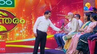 Anantharam Talk Show With R Sreekandan Nair   Part - 02